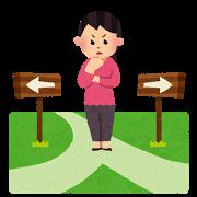 不妊治療はいつまで続けるか、何を選択するか
