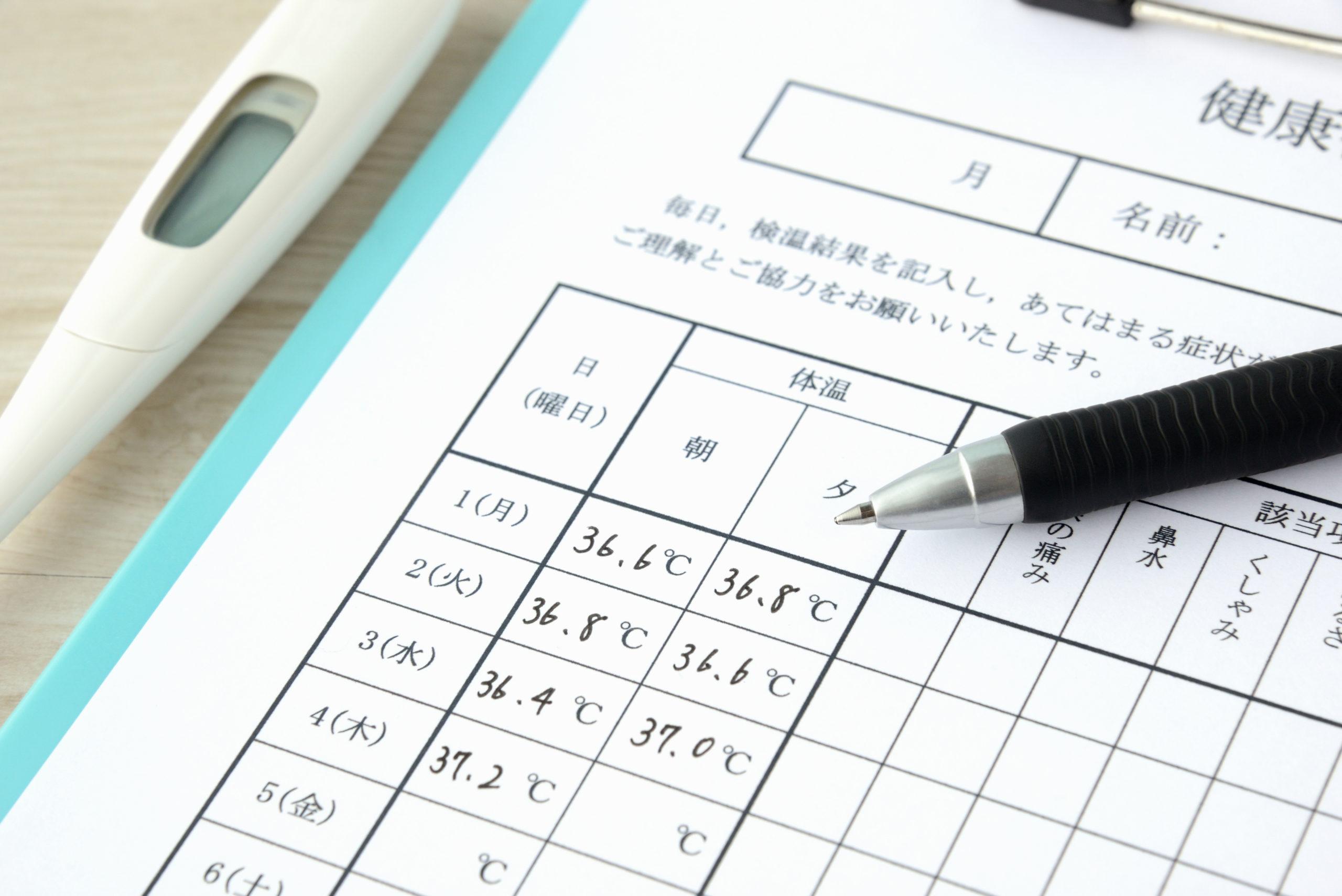 不妊検査 ~フーナーテストとは?~