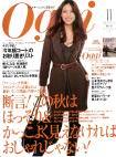 アキュモード鍼灸院が女性月刊誌「美的」に取材を受けました